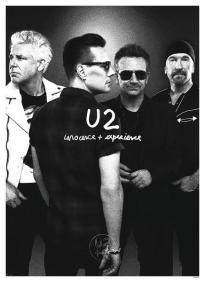 Regalo U2com 2016 - 4